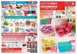 lottemart solo 27112013p1